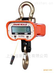 直视吊秤哪里便宜、上海越衡直销吊秤