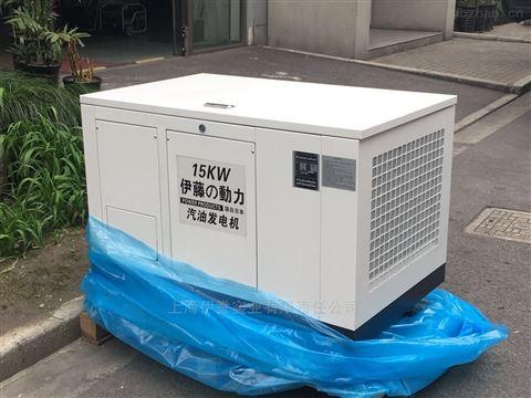 移动式15KW汽油发电机宾馆用