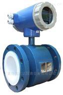 天津測量高壓力污水智能一體式電磁流量計