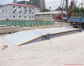 SCS-80吨地磅  100吨汽车衡价格