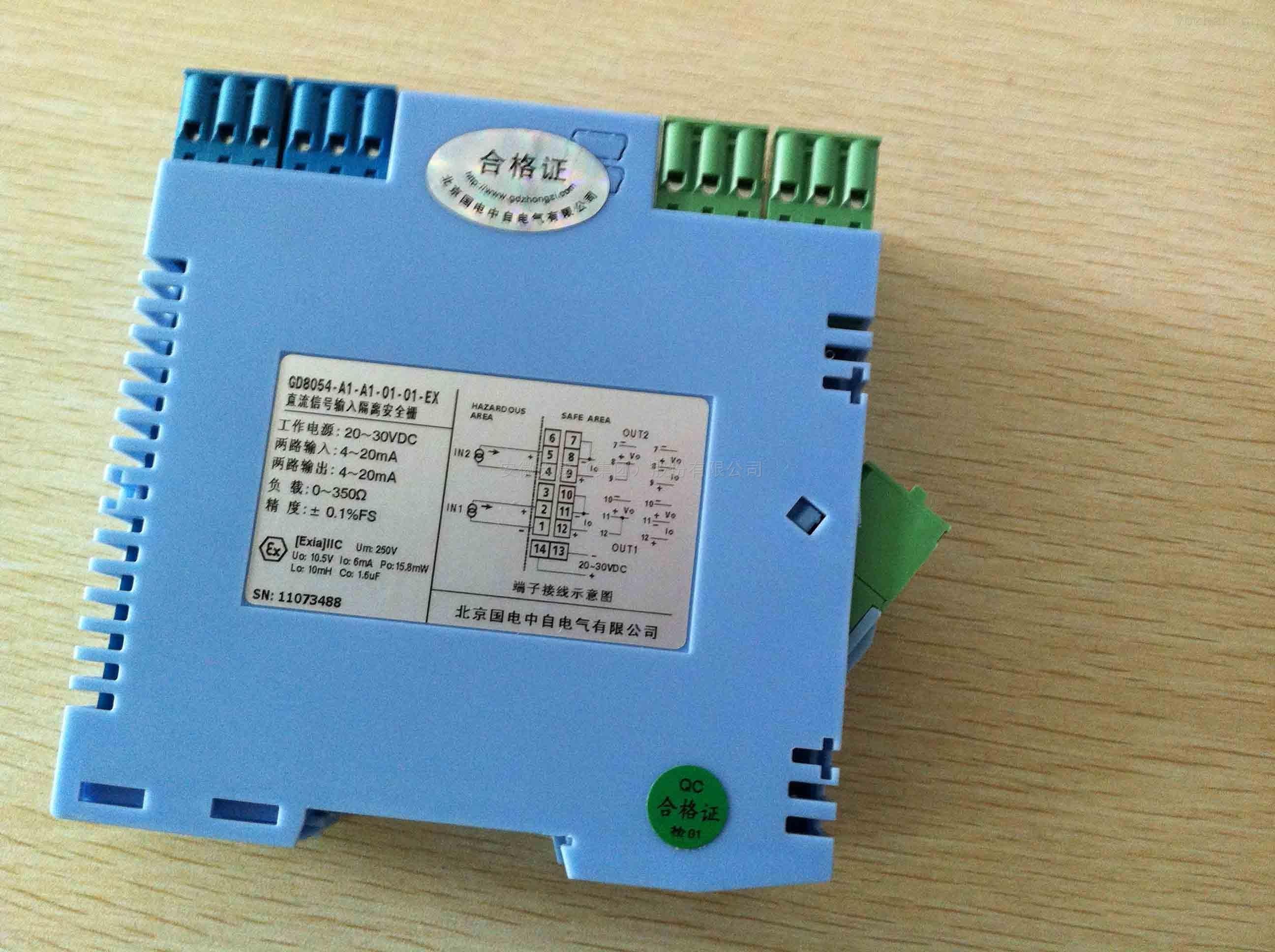gd8083-ex gd8083-ex型隔离式安全栅