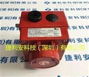 E2S IS-CP4A-PB 手动报警按钮