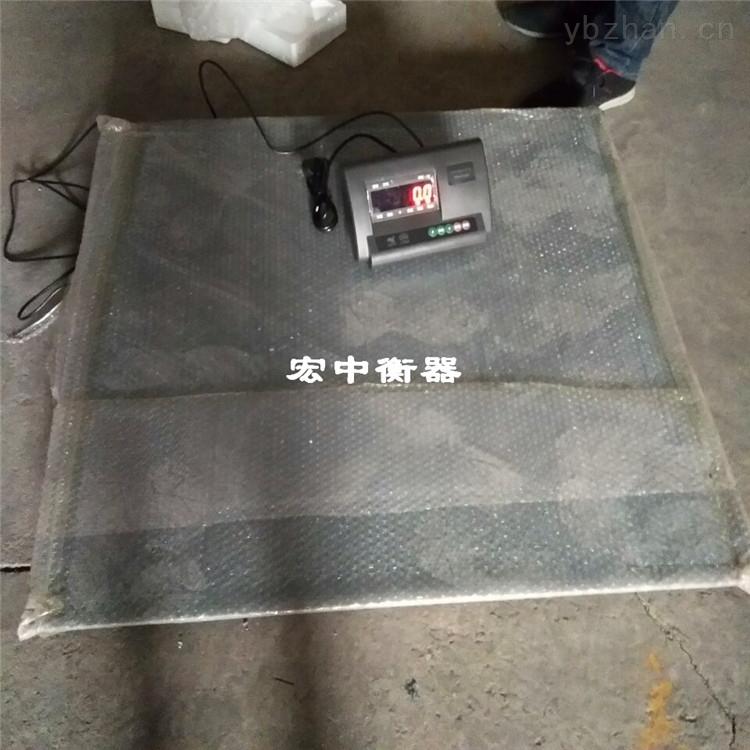 安源2.5噸耀華電子地磅秤3噸電子稱