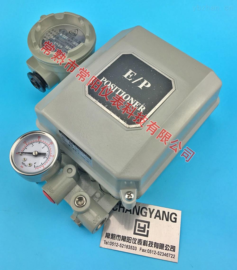 EPA804-PTM带位置反馈阀门定位器