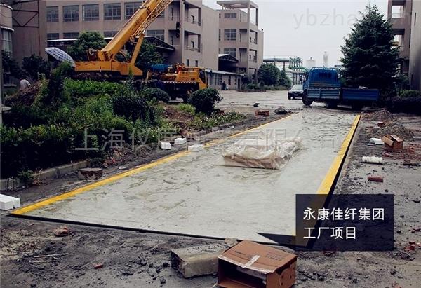 浙江120吨汽车衡生产厂家舟山100吨地磅维修安装价格