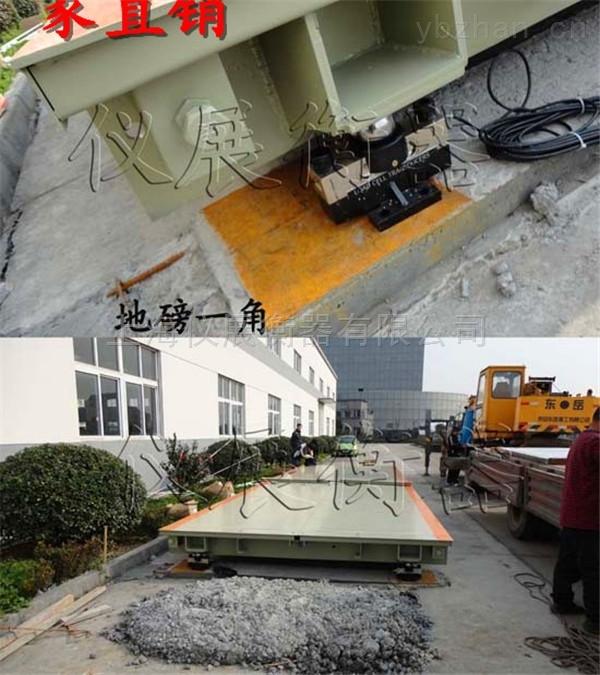 南浔吴兴120吨地磅维修桐乡100吨电子地磅上门维修安装