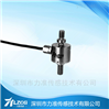 螺杆式微型压力传感器运用-力准传感网