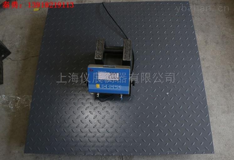 本安型防爆电子地磅价格上海仪展
