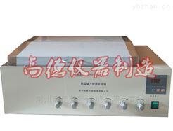 SHJ-A66工位磁力搅拌水浴锅