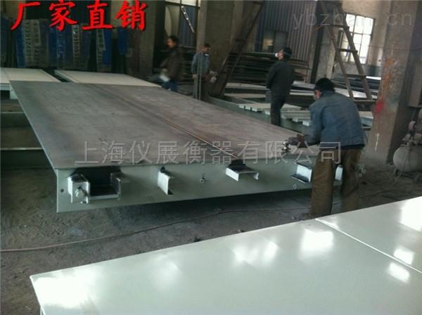 惠州80吨地磅高质量厂家上门安装