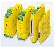 2981512,菲尼克斯安全继电器信息分类说明
