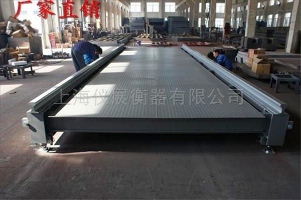 重庆100吨120吨150吨地磅厂家上门安装质保一年