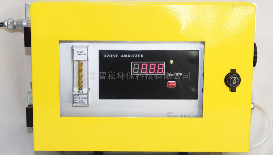 UV-2300C-發生器端口臭氧濃度分析儀(壁掛式)