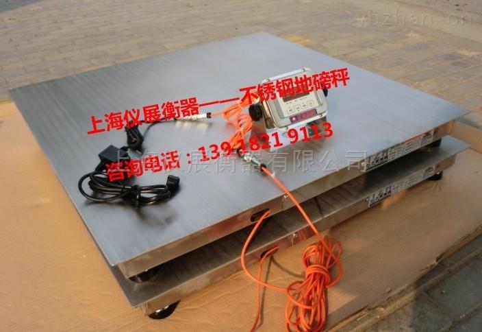 深圳1吨3吨5吨不锈钢地磅厂家包安装质保一年