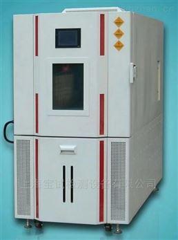 步入式可程式恒温恒湿试验箱