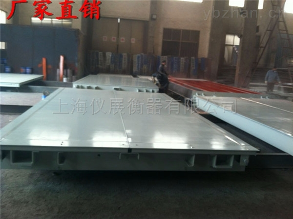 宁波100吨120吨150吨地磅厂家上门安装质保一年