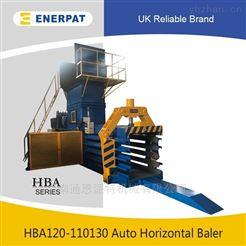 HBA120-110130广东全自动一体废纸皮打包机具体优势