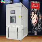 THC-270PF单点式高低温试验箱厂家