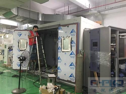 步进式高低温试验房