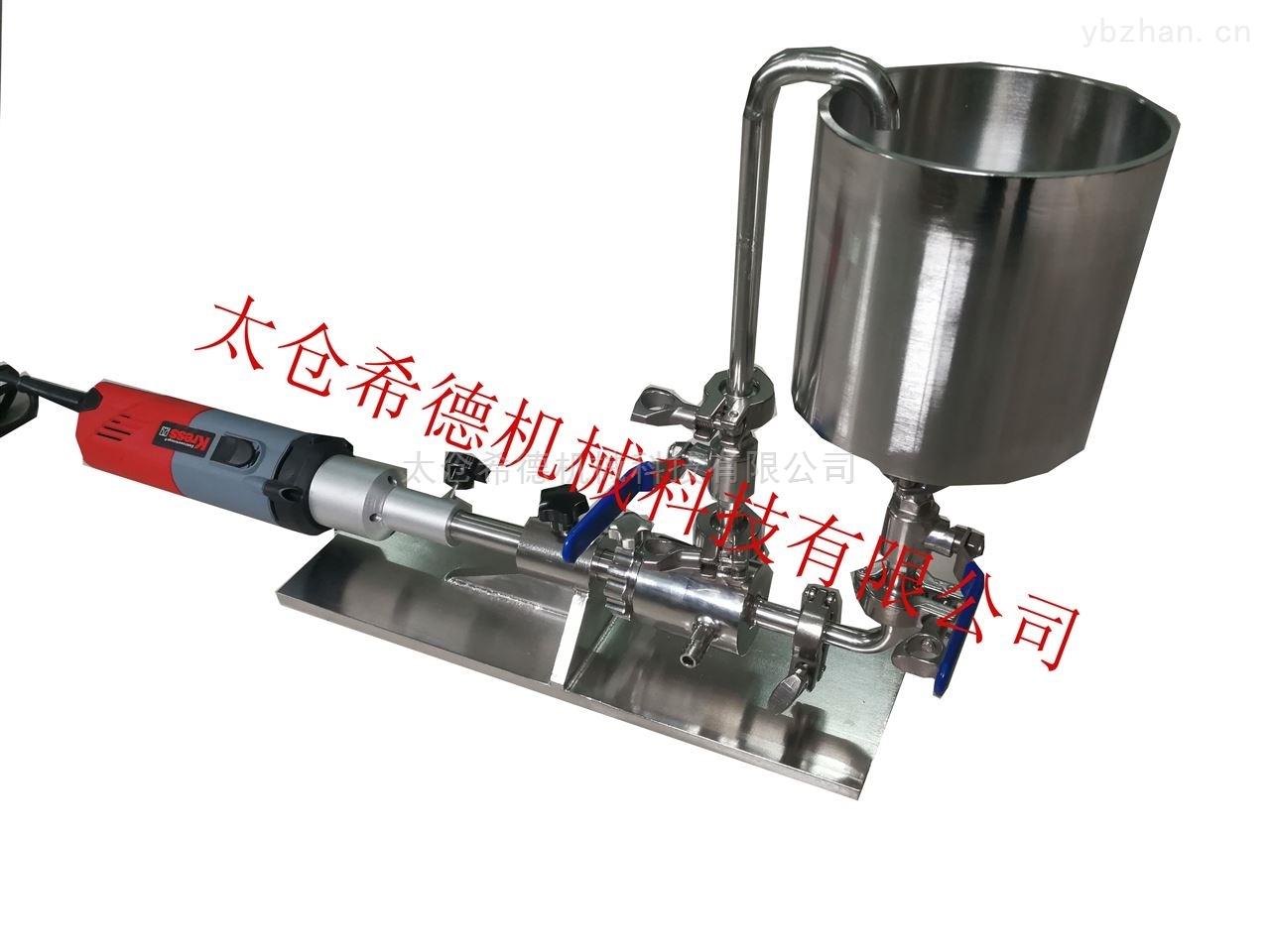 L25-颜料高速剪切乳化机