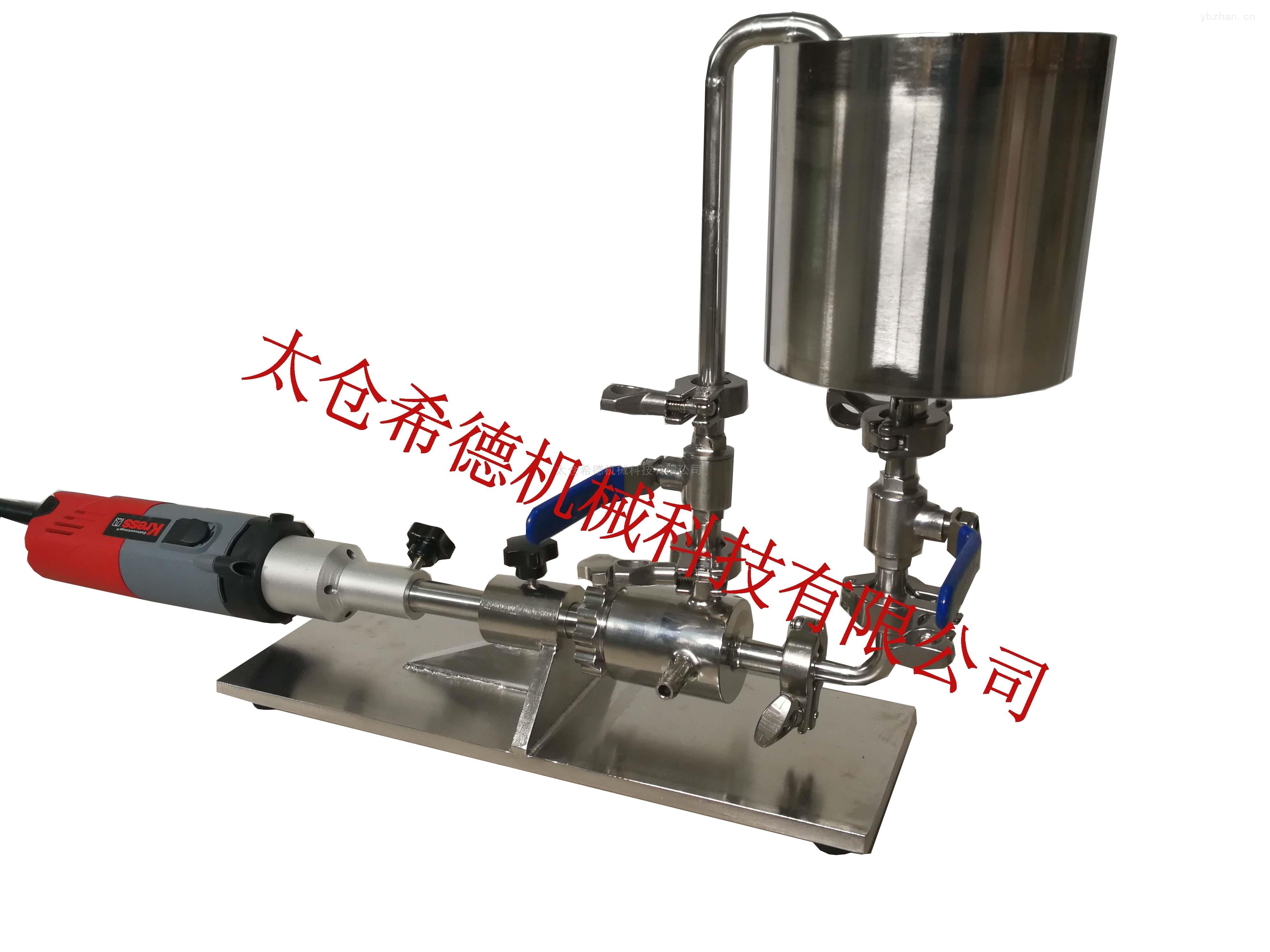 L25-清洗剂间歇式均质机