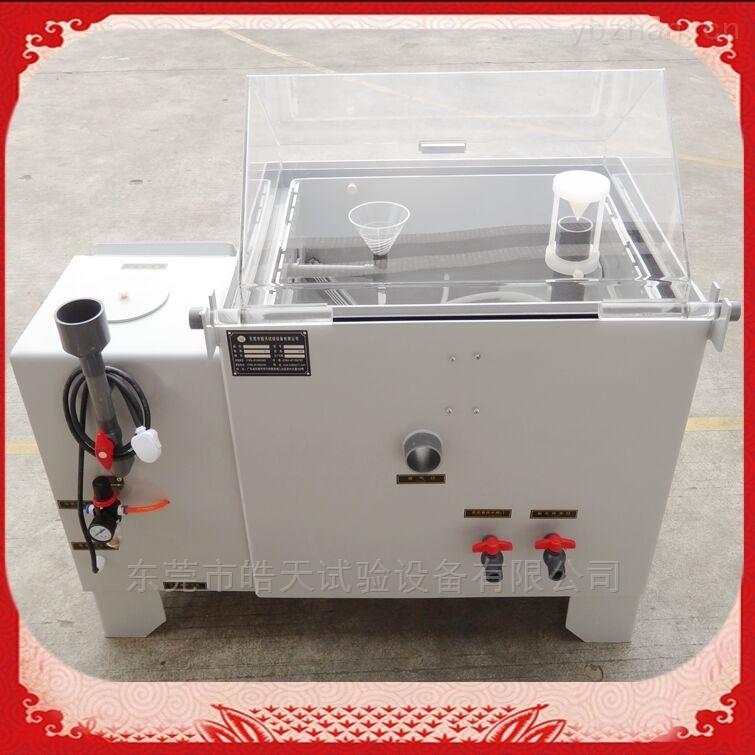 SH-200-复合盐雾检测仪