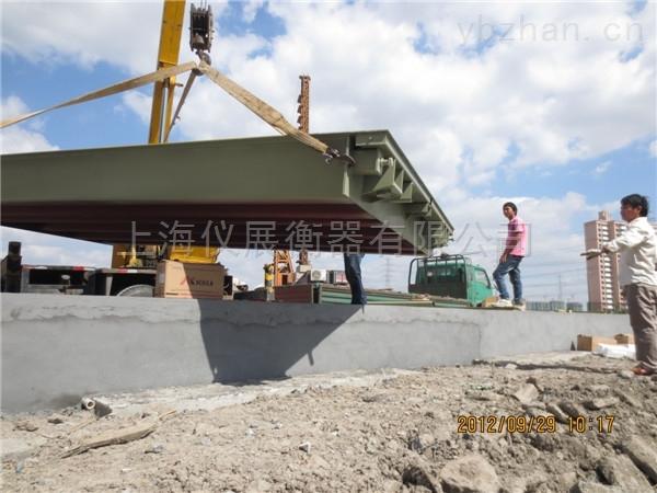 无为地磅传感器维修更换富阳60吨80吨100吨电子地磅厂家