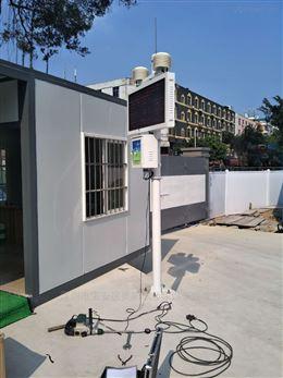 扬尘监控平台 全天候监测工地扬尘污染情况
