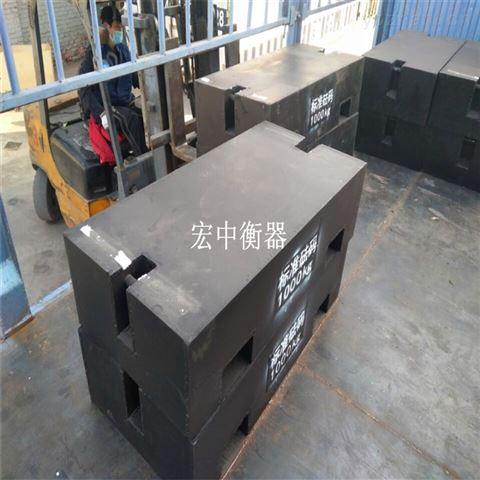 铸铁平板型1吨砝码M1等级锁形砝码
