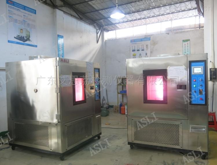 XL-1000-风冷式氙灯耐气候试验箱