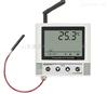 防水壳 温湿度模拟型变送器温度环境检测