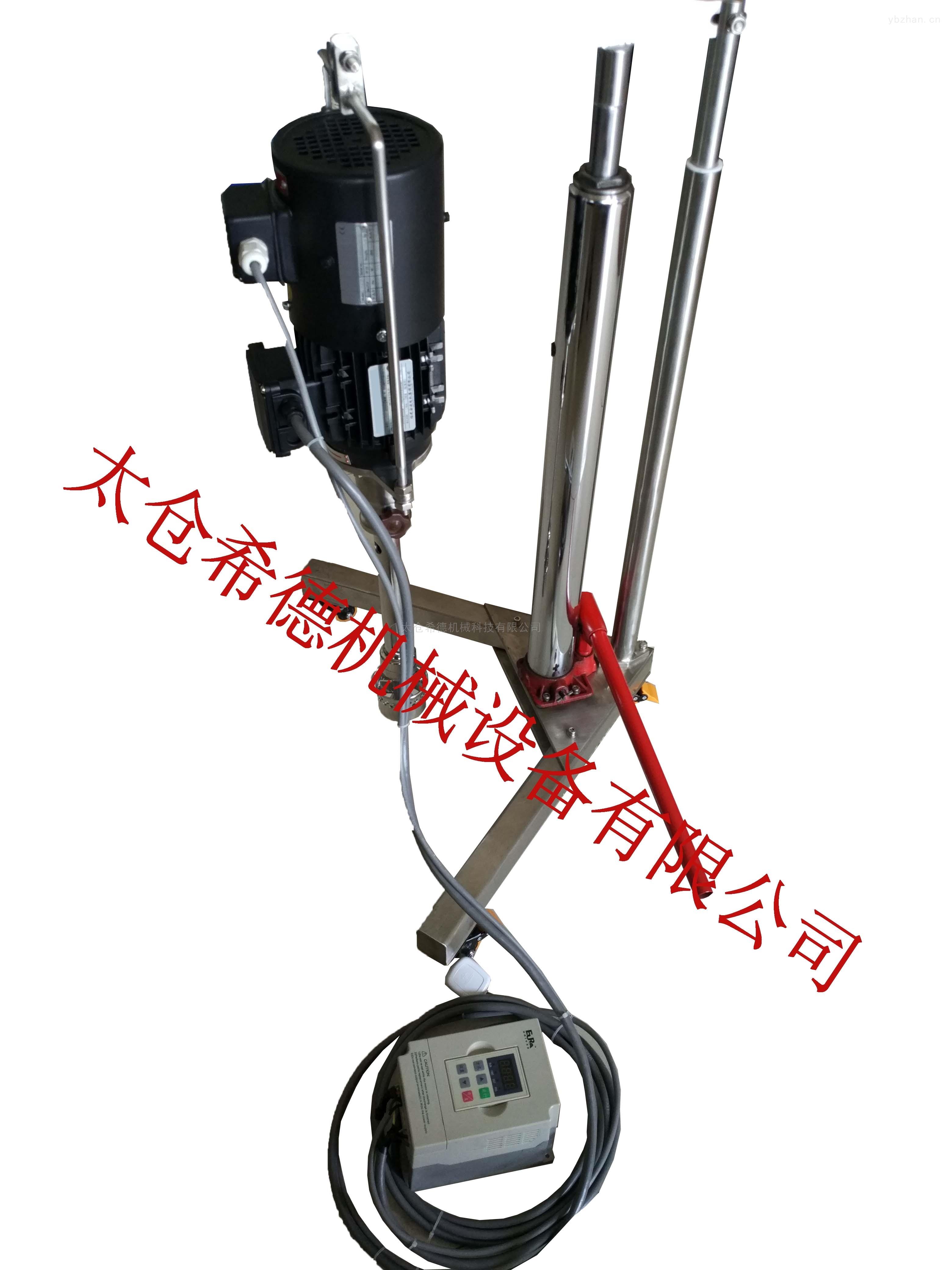 SA90-电动升降高剪切分散乳化机