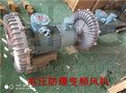 15KW防爆高压力鼓风机型号