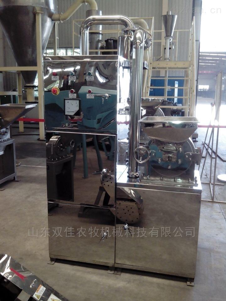 双佳-FS系列除尘粉碎机环保无污染
