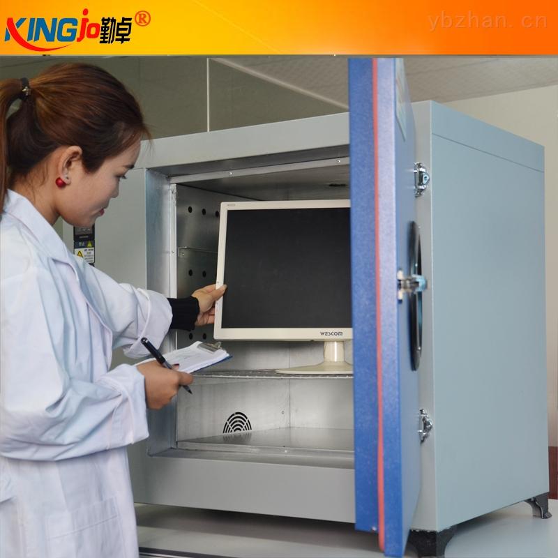 750*600*500*mm-恒温箱勤卓高温箱工业烤箱电子恒温烘箱