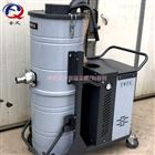 新款分离式高压吸尘器