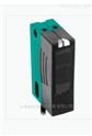 RL28-55/47/82b/115传感器特价系列倍加福