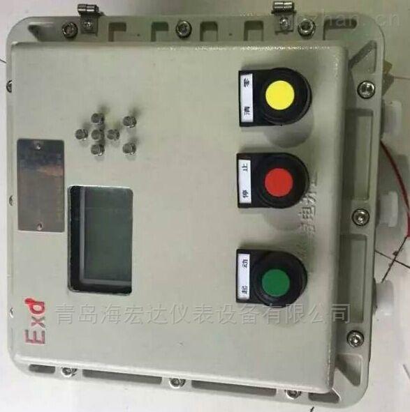 山东济南液体流量智能定量控制仪