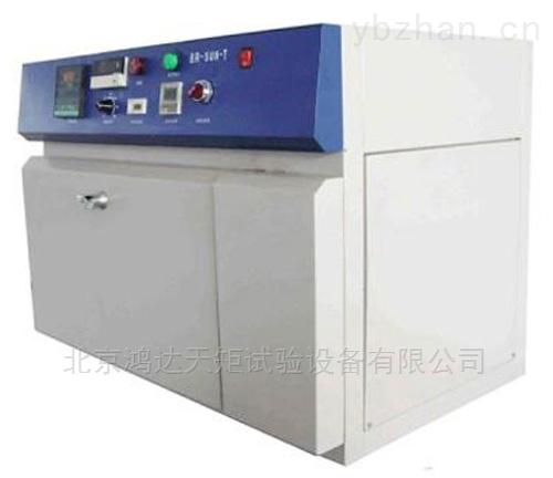 SN-66-臺式氙燈老化試驗箱/臺式氙燈耐氣候試驗箱/小型氙弧燈試驗箱