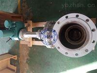 电动低压暗杆铸钢闸阀