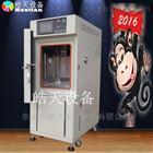 SMC-80UF高埗恒温恒湿试验箱/调温调湿实验室厂家