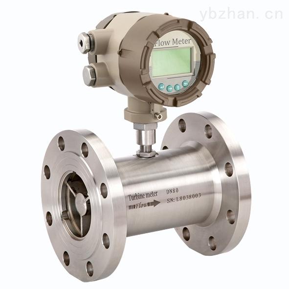 LWGY系列-專用液體渦輪流量計