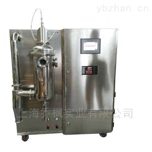 乔枫低温喷雾干燥机-实验机