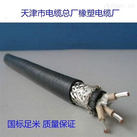 船用橡套电缆CEFR4*16 供应商