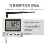 医院疾控中心冰箱无线温湿度监控温度监测