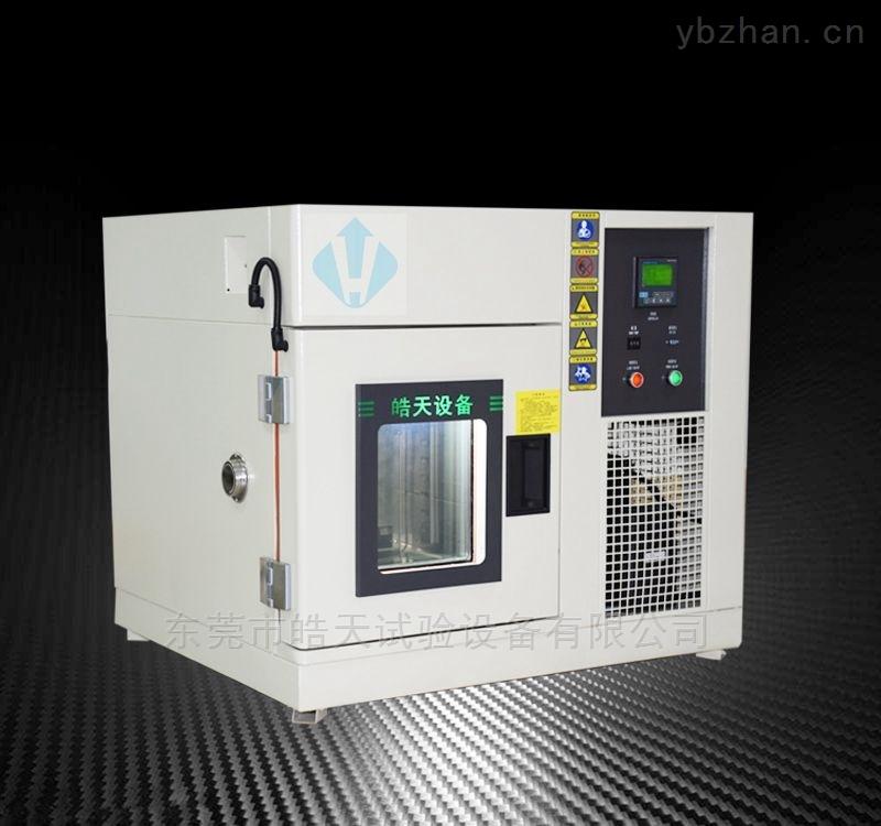 SMC-36PF-天津臺式恒溫恒濕試驗箱/溫濕度機供應商