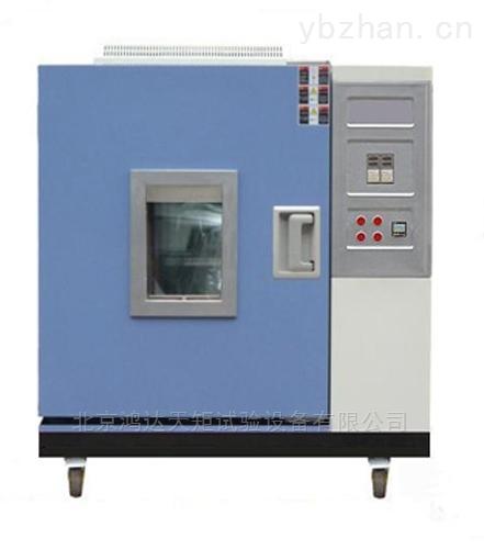 HT/HS-500-专业恒温恒湿試驗箱