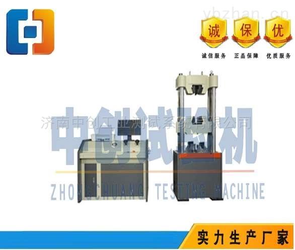螺旋鋼管液壓拉力試驗機功能用途