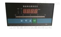 智能显示单回路测控仪