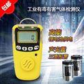 西安华凡臭氧便携式气体检测仪